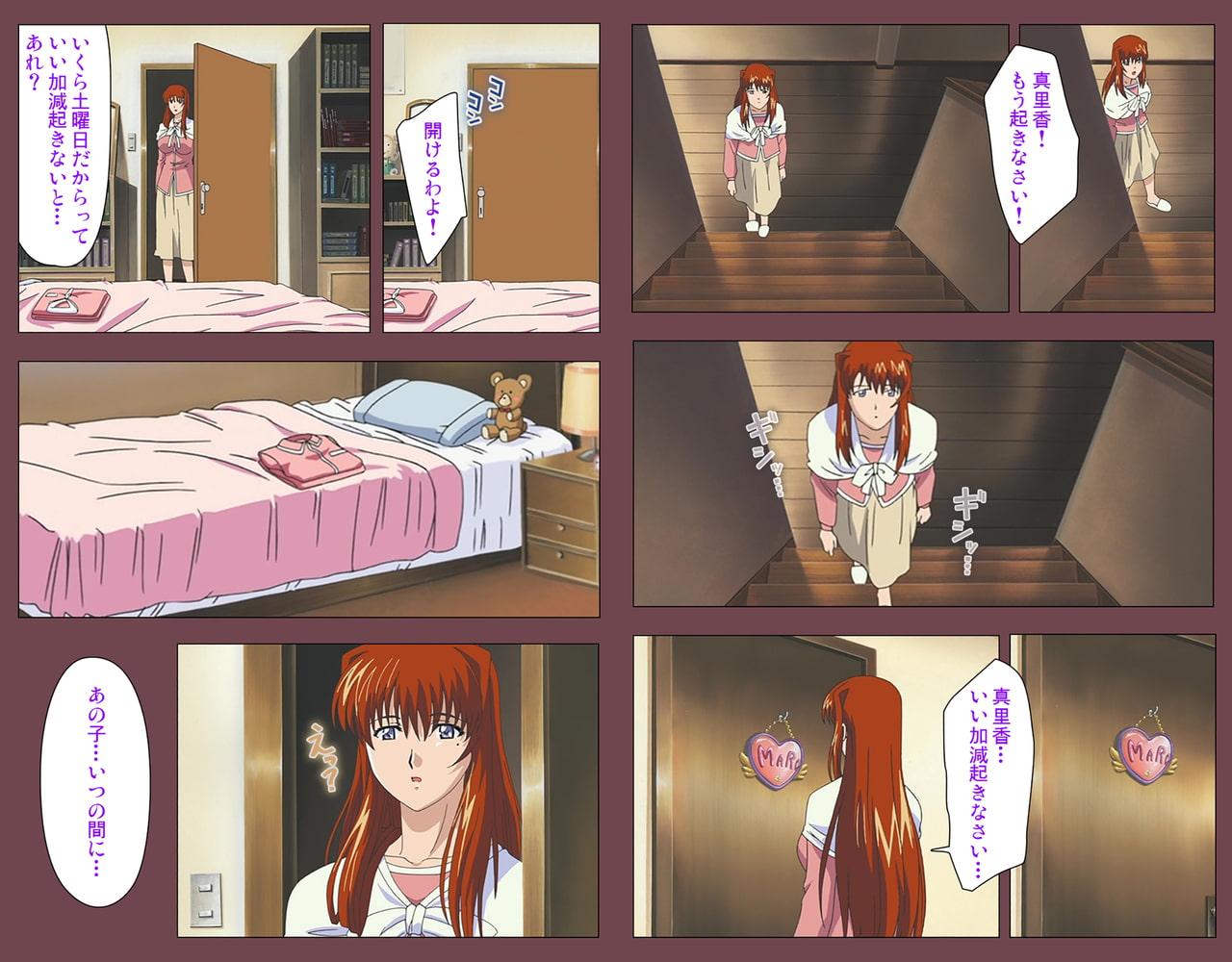 【フルカラー成人版】乳母 後編 Complete版