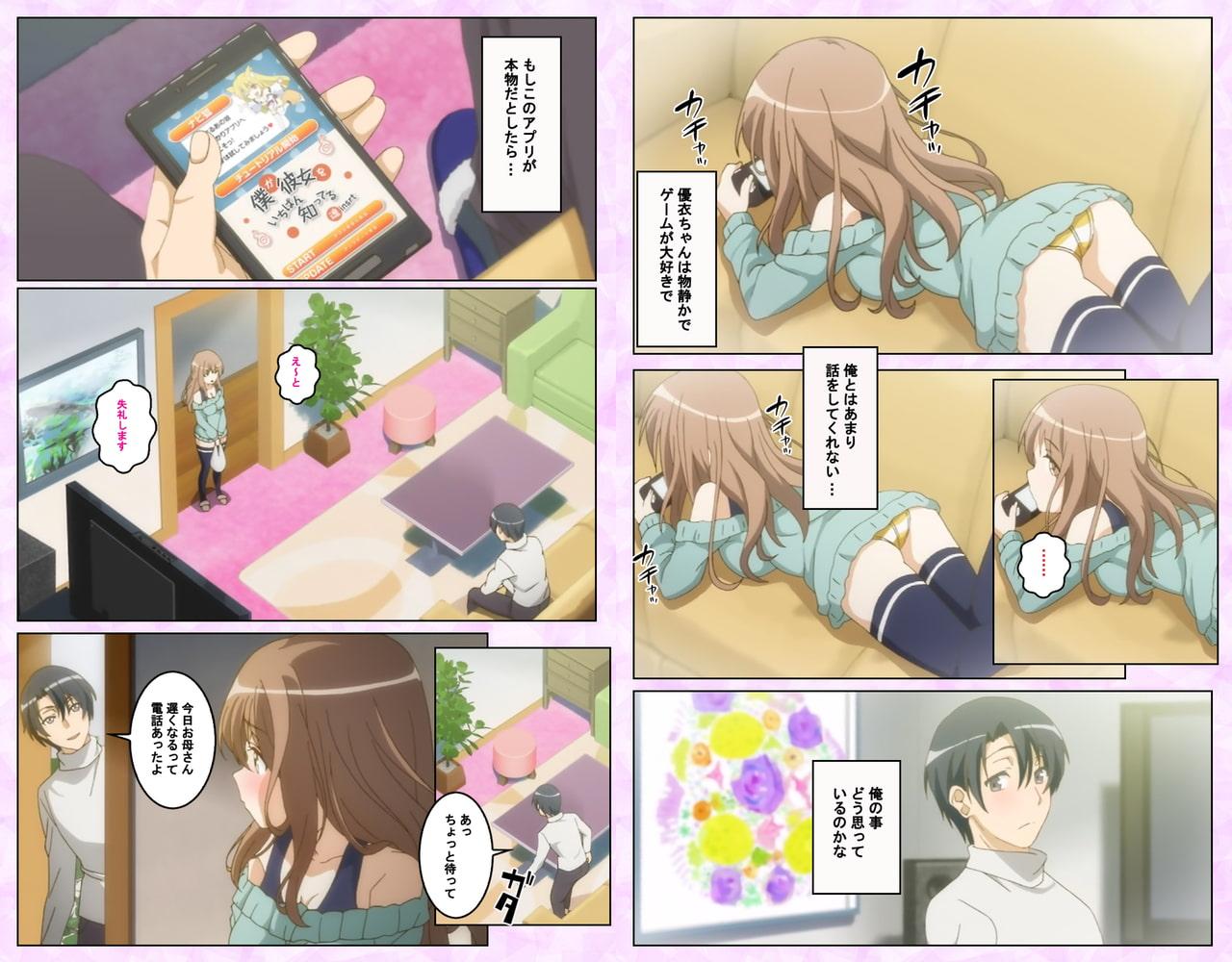【フルカラー成人版】魂インサート Complete版