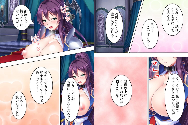 【新装版】姫騎士にデリヘル感覚で喚ばれました ~毎日ご奉仕・異世界生活~ 第3巻