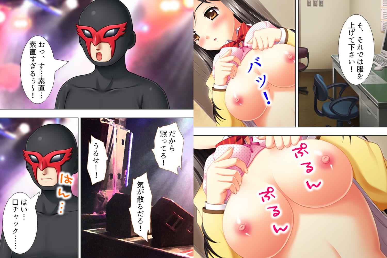 【新装版】ヤレるアイドル!ハメ横女学園 第2巻