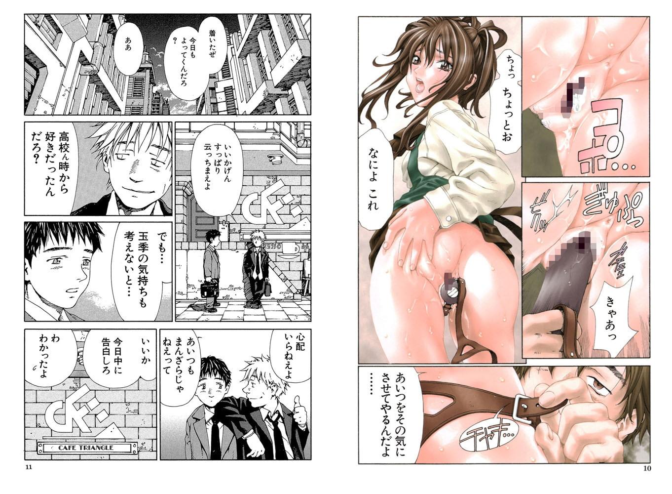 アッチェレランド【1話体験版付き】