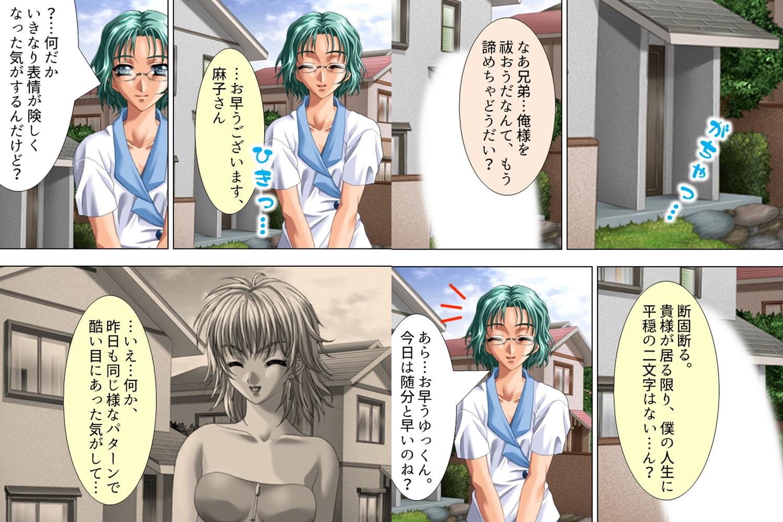 【新装版】エスパーキトー ~超能力でハーレム計画!~ 第5巻