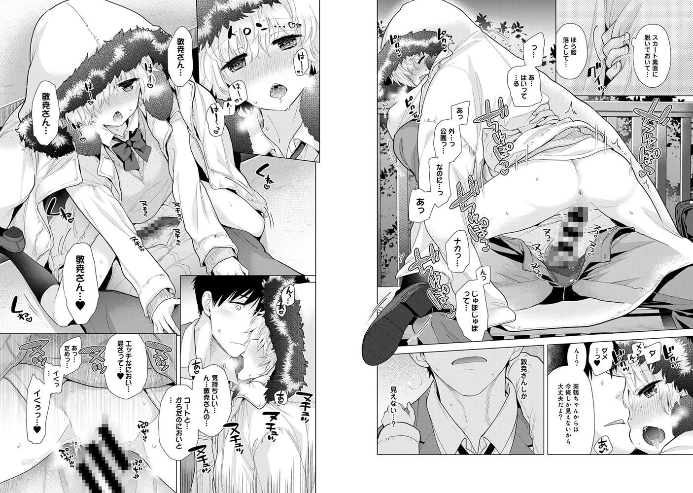 アナンガ・ランガ Vol.47【フルエディション】