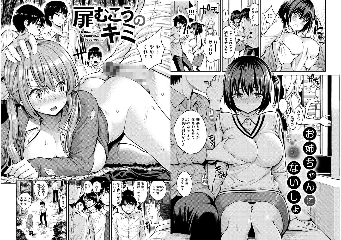 ひみチュッ【デジタル特装版】