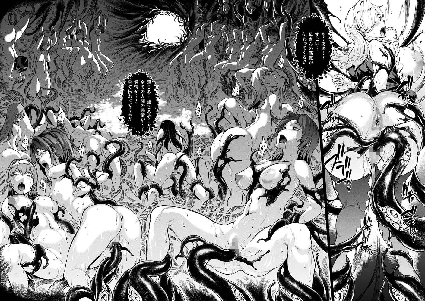 雷光神姫アイギスマギア―PANDRA saga 3rd ignition―2