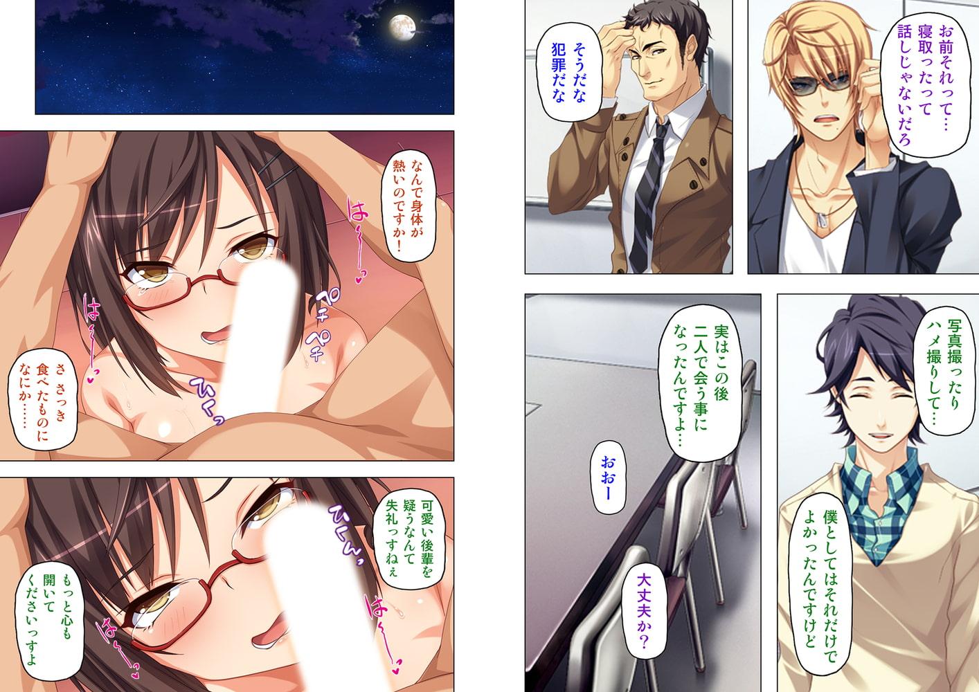 人妻を寝取る方法~ごめんなさい、アナタのモノじゃもう満足できません~(6)