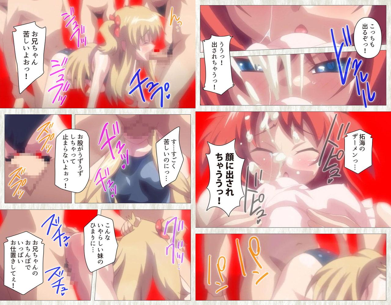 【フルカラー成人版】ぜったい遵守☆強制子作り許可書!! 完全版