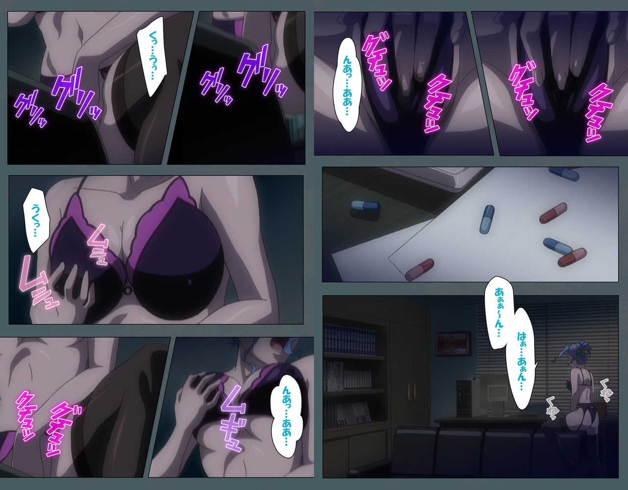 【フルカラー成人版】特別病棟 完全版