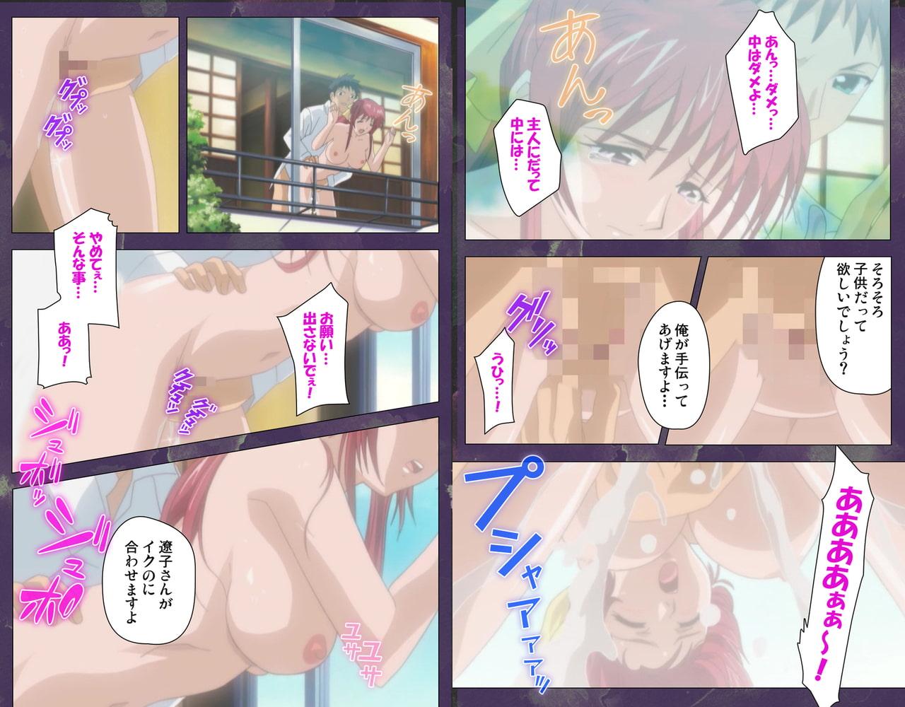 【フルカラー成人版】凌辱人妻温泉 完全版