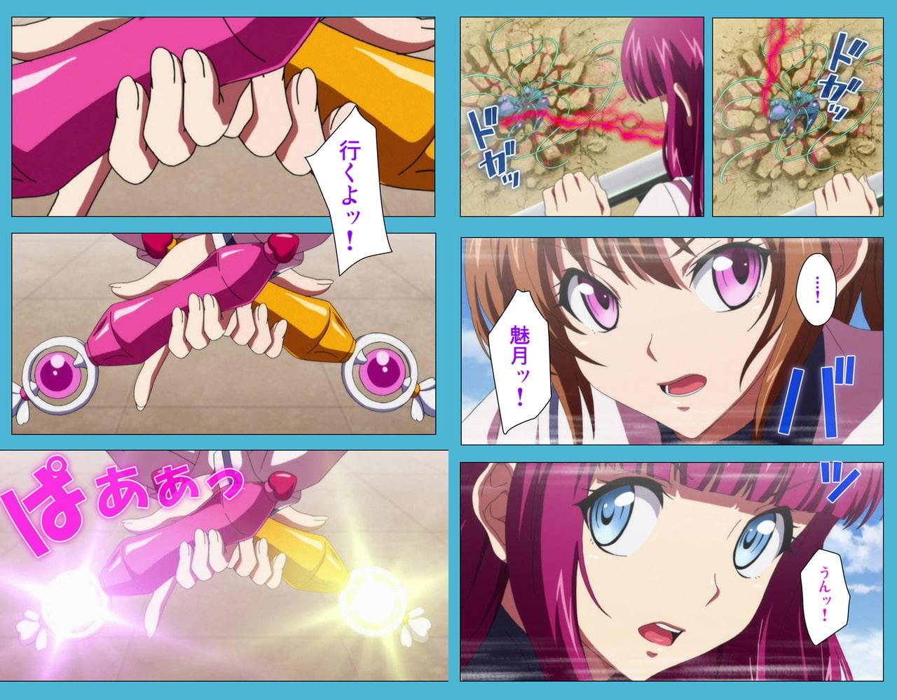 【フルカラー成人版】魔獣浄化少女ウテア 完全版