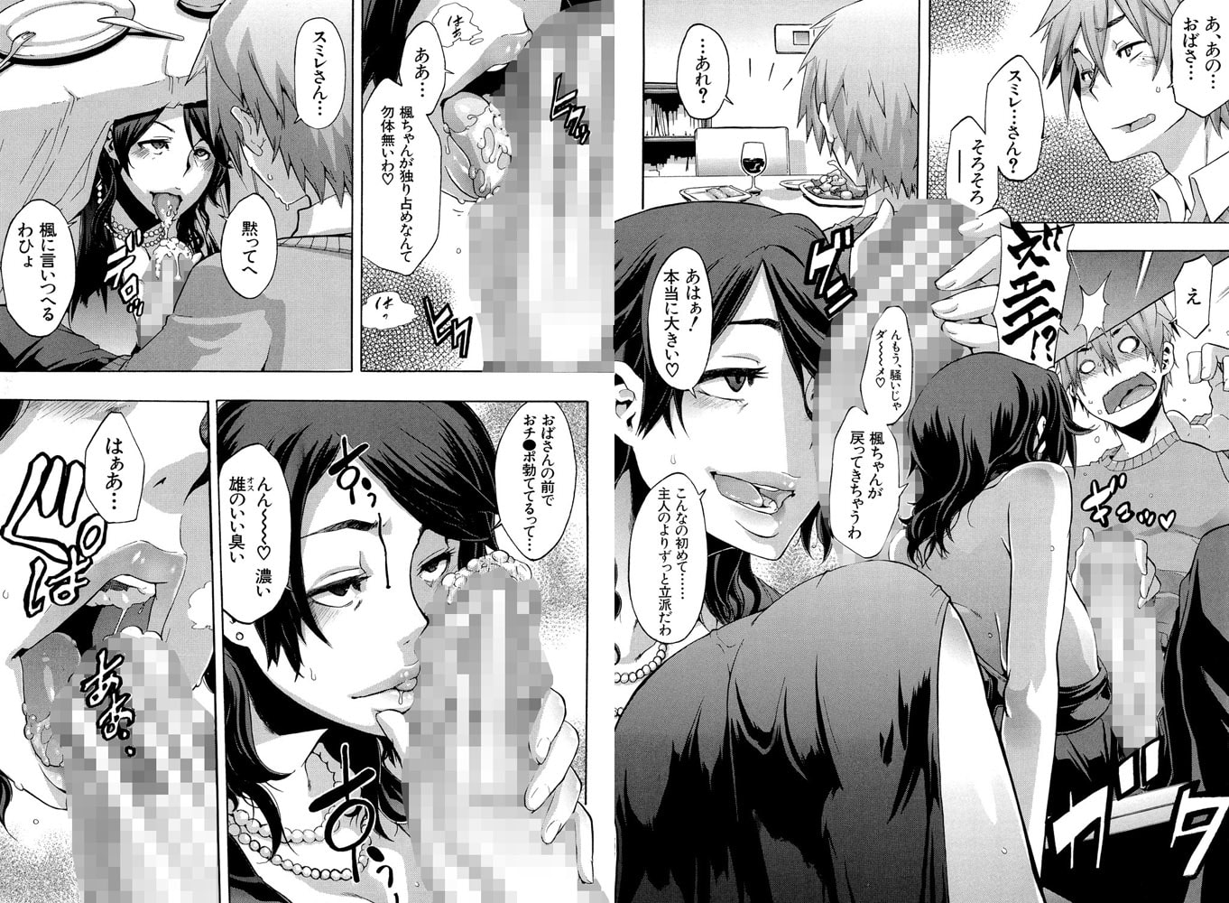 純愛イレギュラーズ【完全収録版】