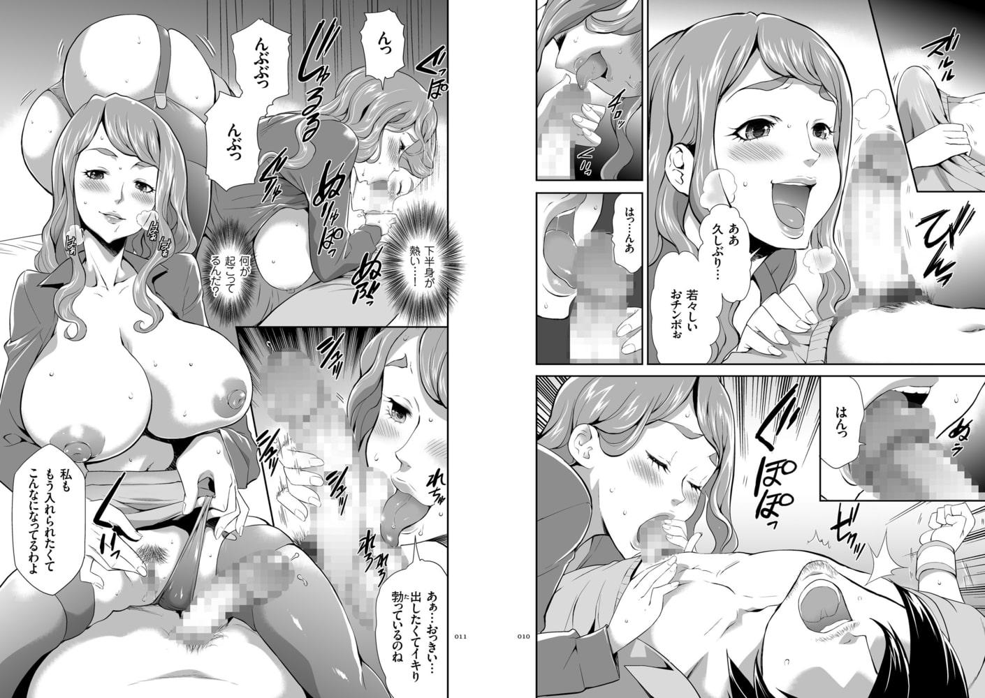 タスケテ 性處理肉人形ノ島