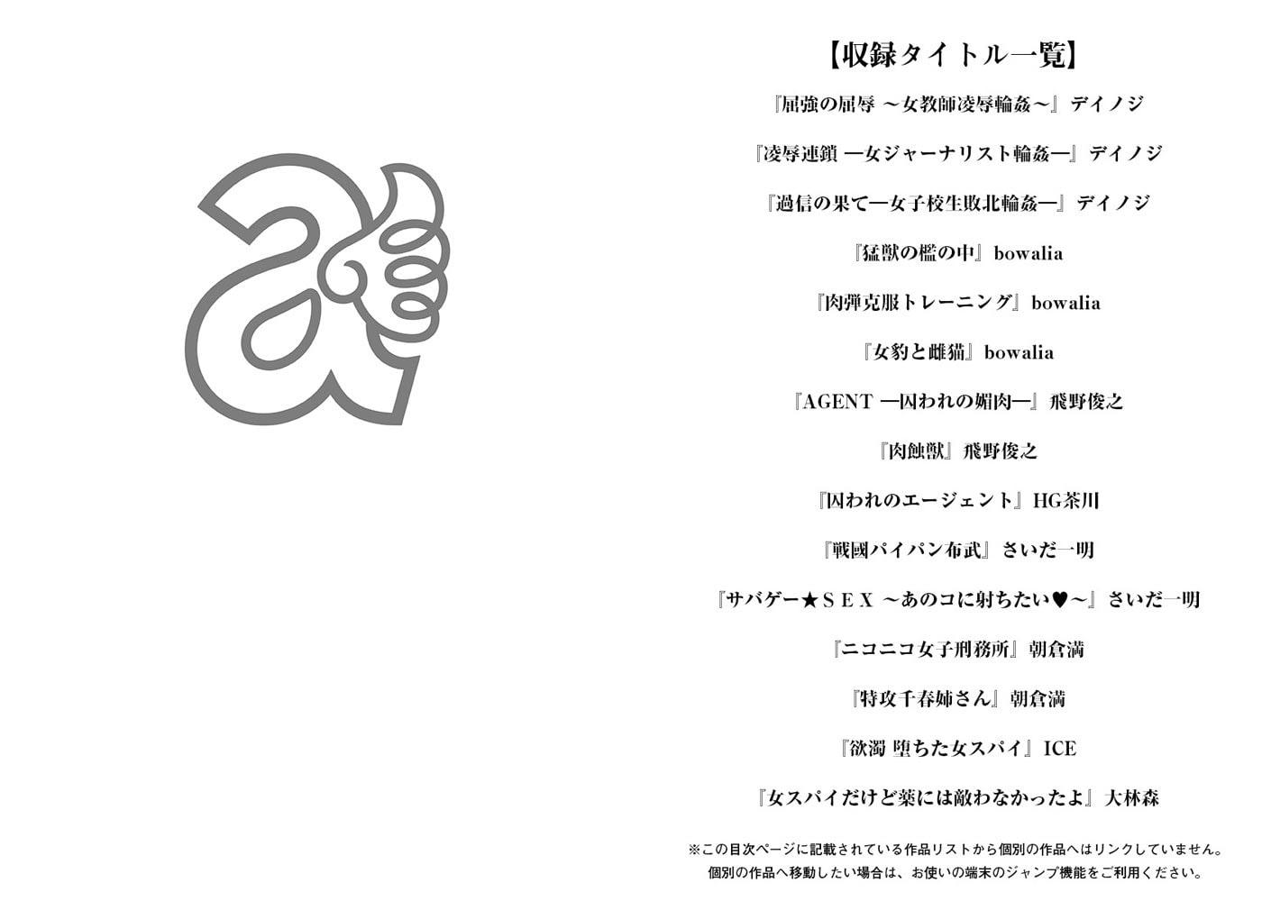 エンジェルクラブMEGA Vol.45