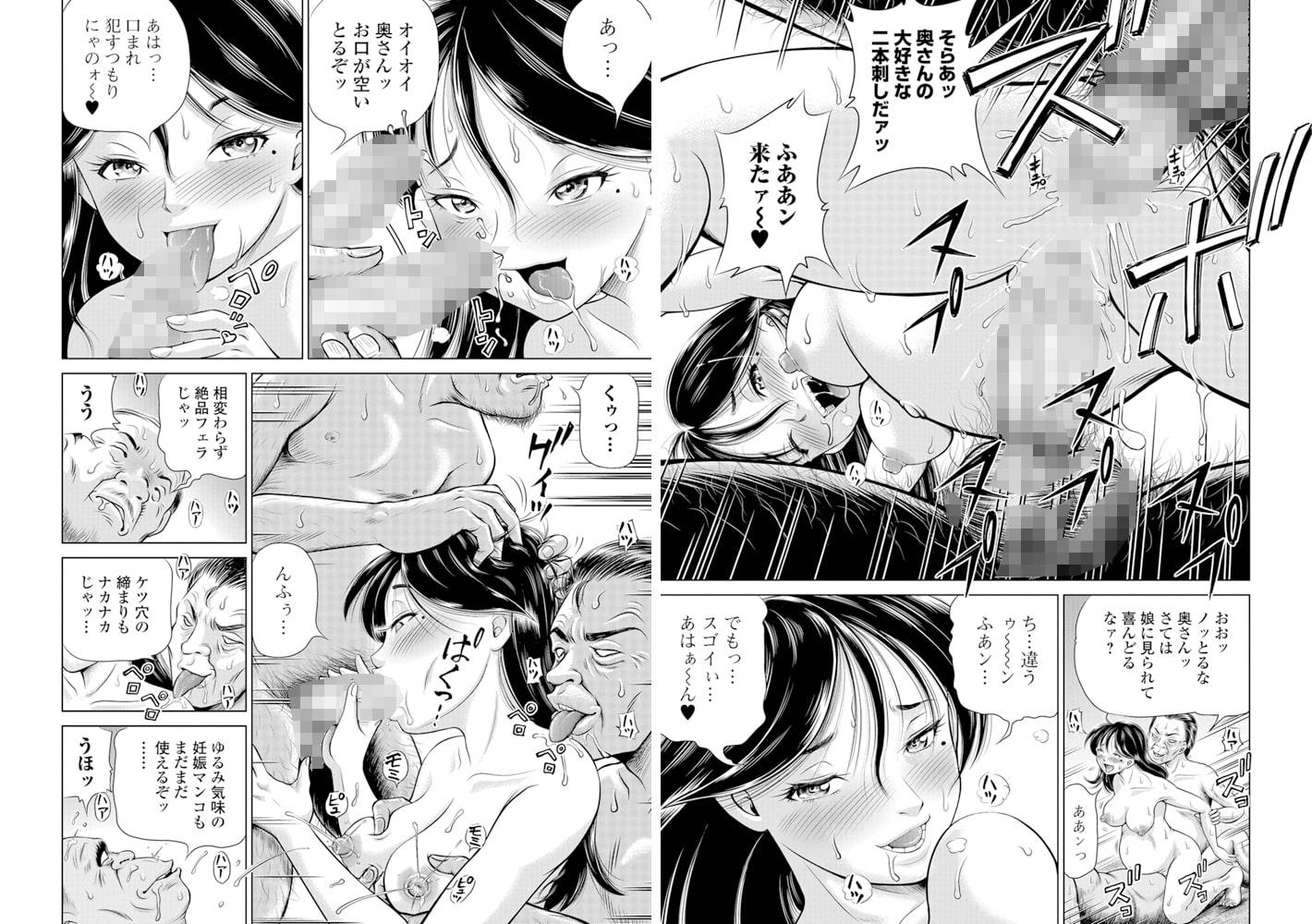コミックMate L Vol.26