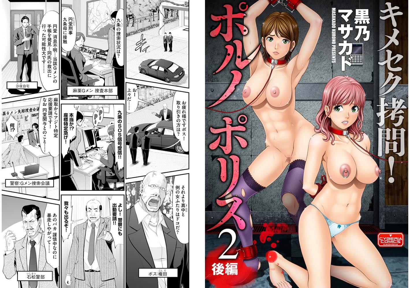マガジンサイベリア Vol.123