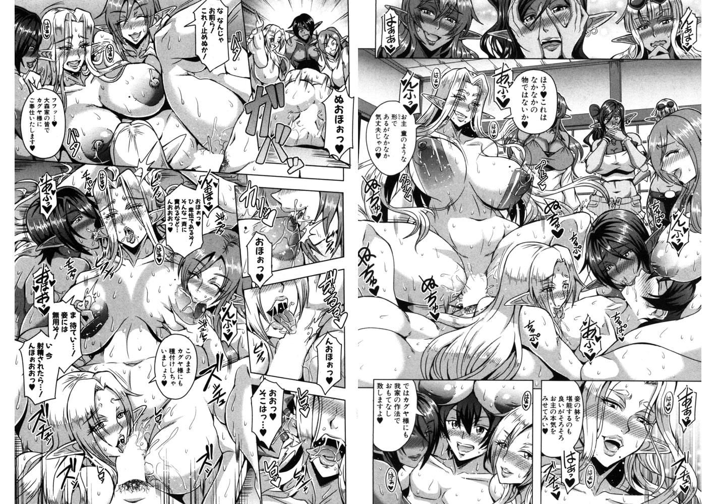 COMIC MILF 2019年6月号【祝8周年記念号!!!】