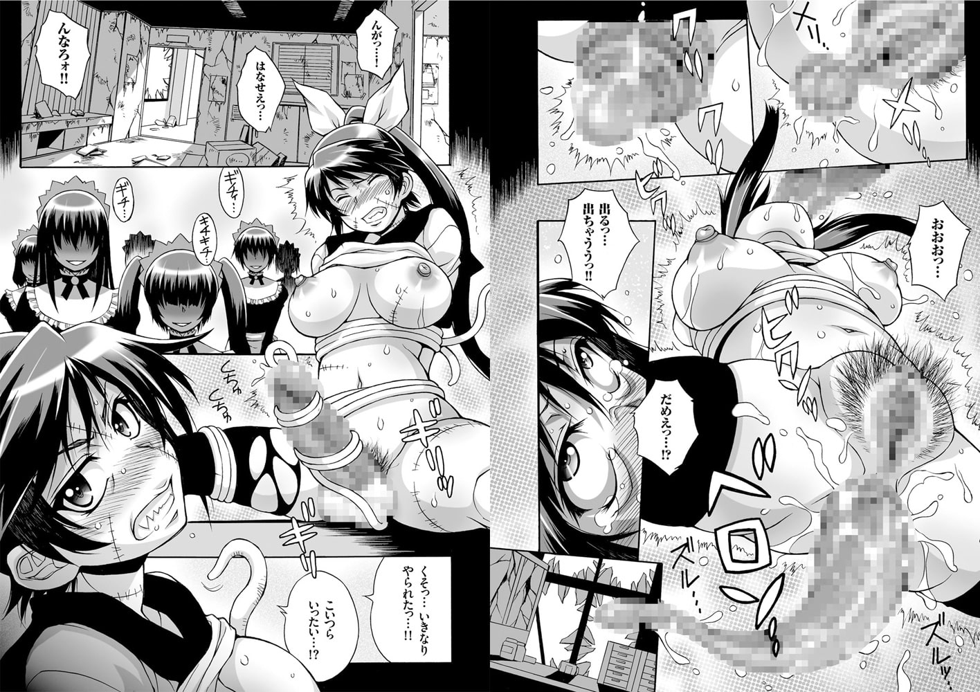 comicクリベロン Vol.80
