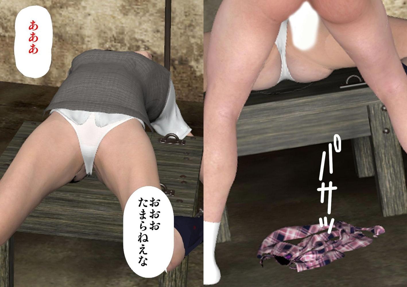監禁 美少女飼育 2