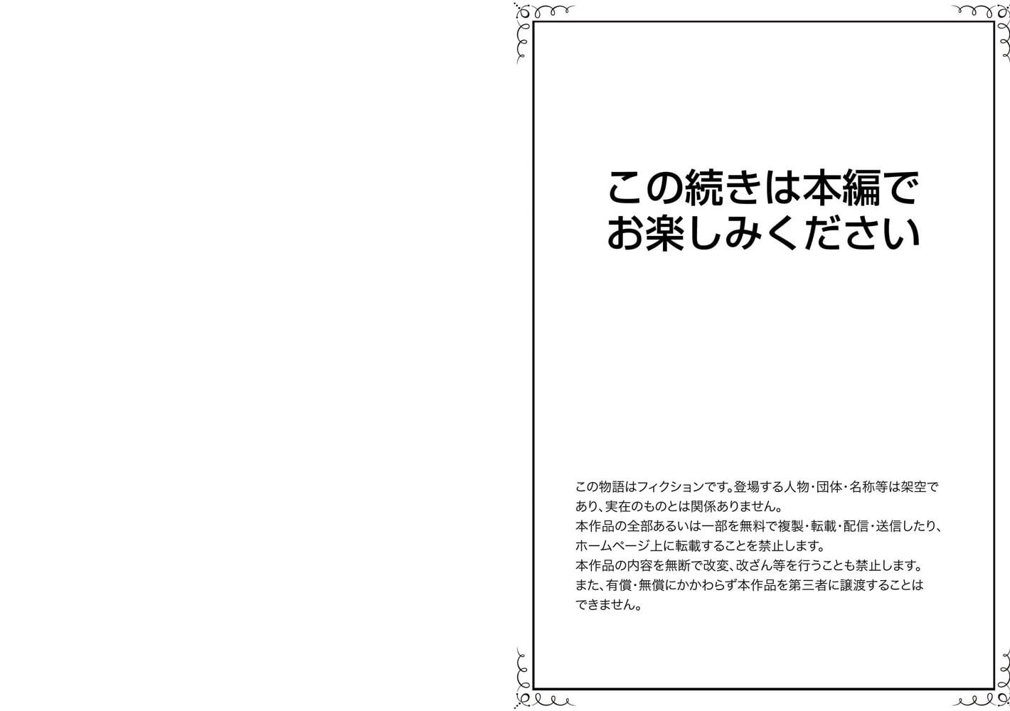 黒ギャルと密着プールSEX!-放課後ヤリすぎ委員会-【デラックス版】