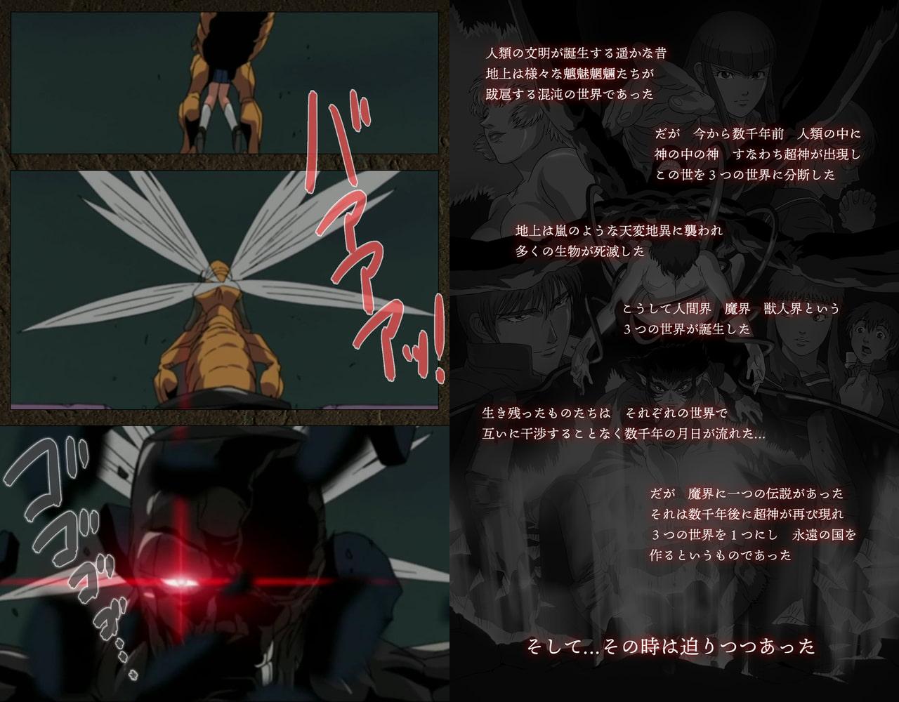 【フルカラー成人版】うろつき童子 ~新たなる戦い~ 第7章