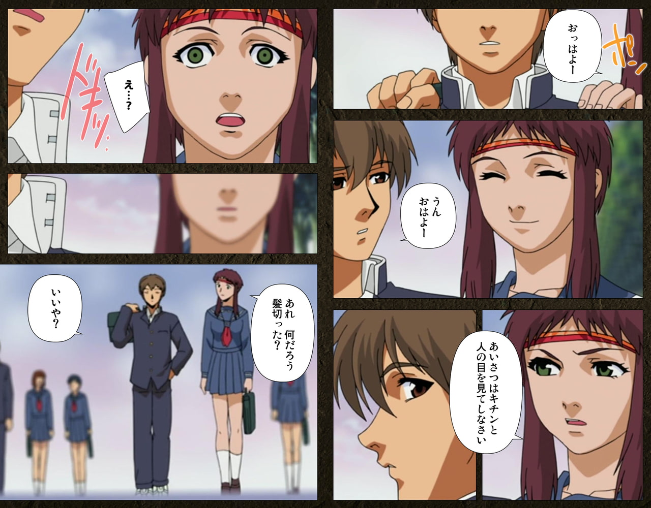 【フルカラー成人版】うろつき童子 ~新たなる戦い~ 第8章