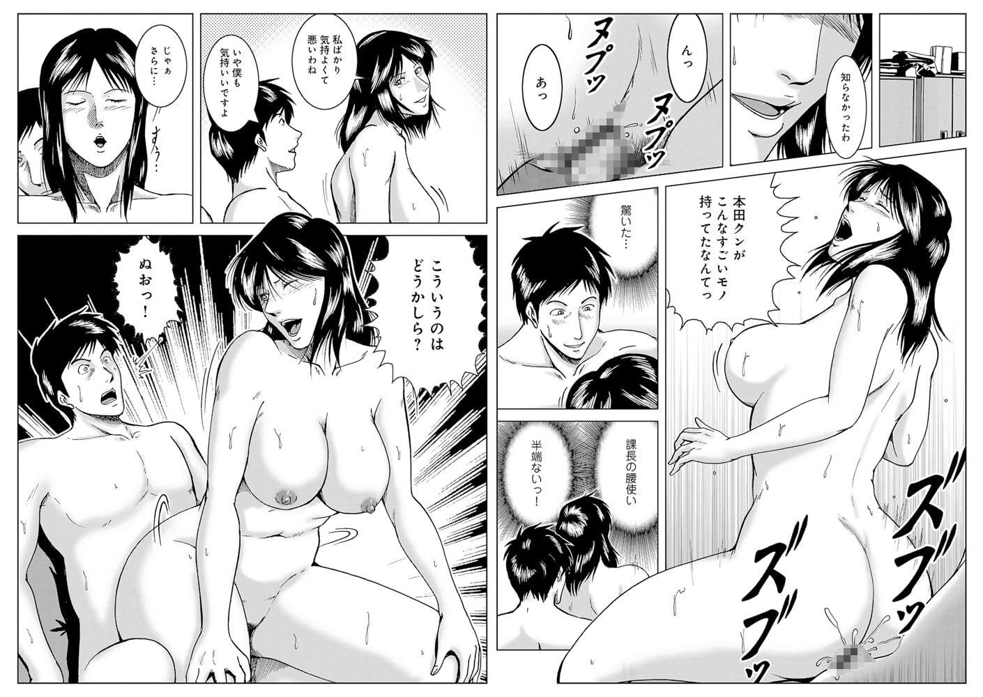 WEB版コミック激ヤバ! 123