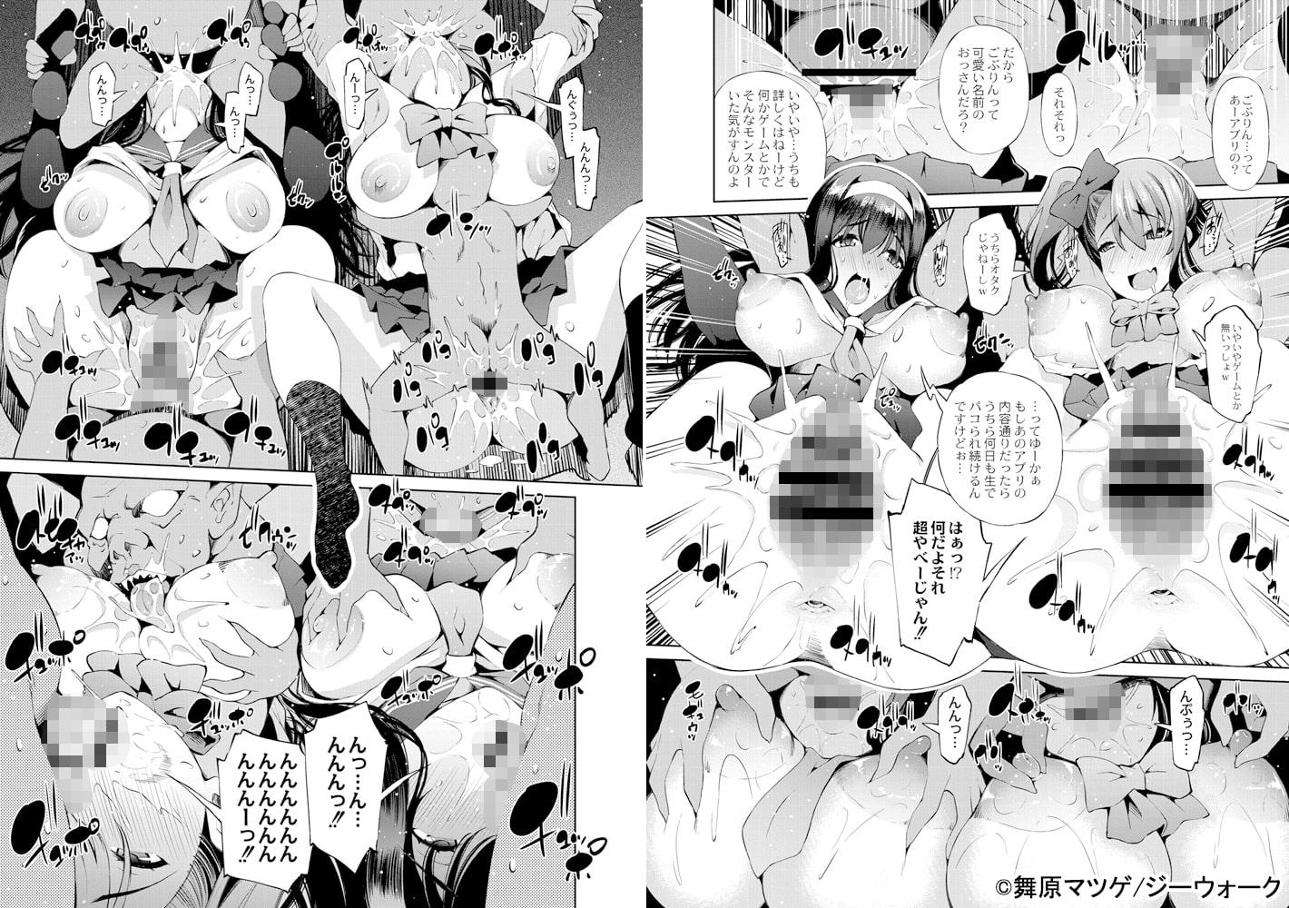 ジーウォーク3作品パック【DLsite限定ネーム特典付】