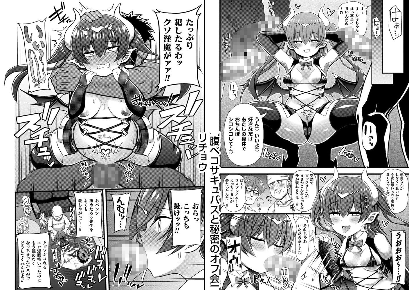 敗北乙女エクスタシーVol.17