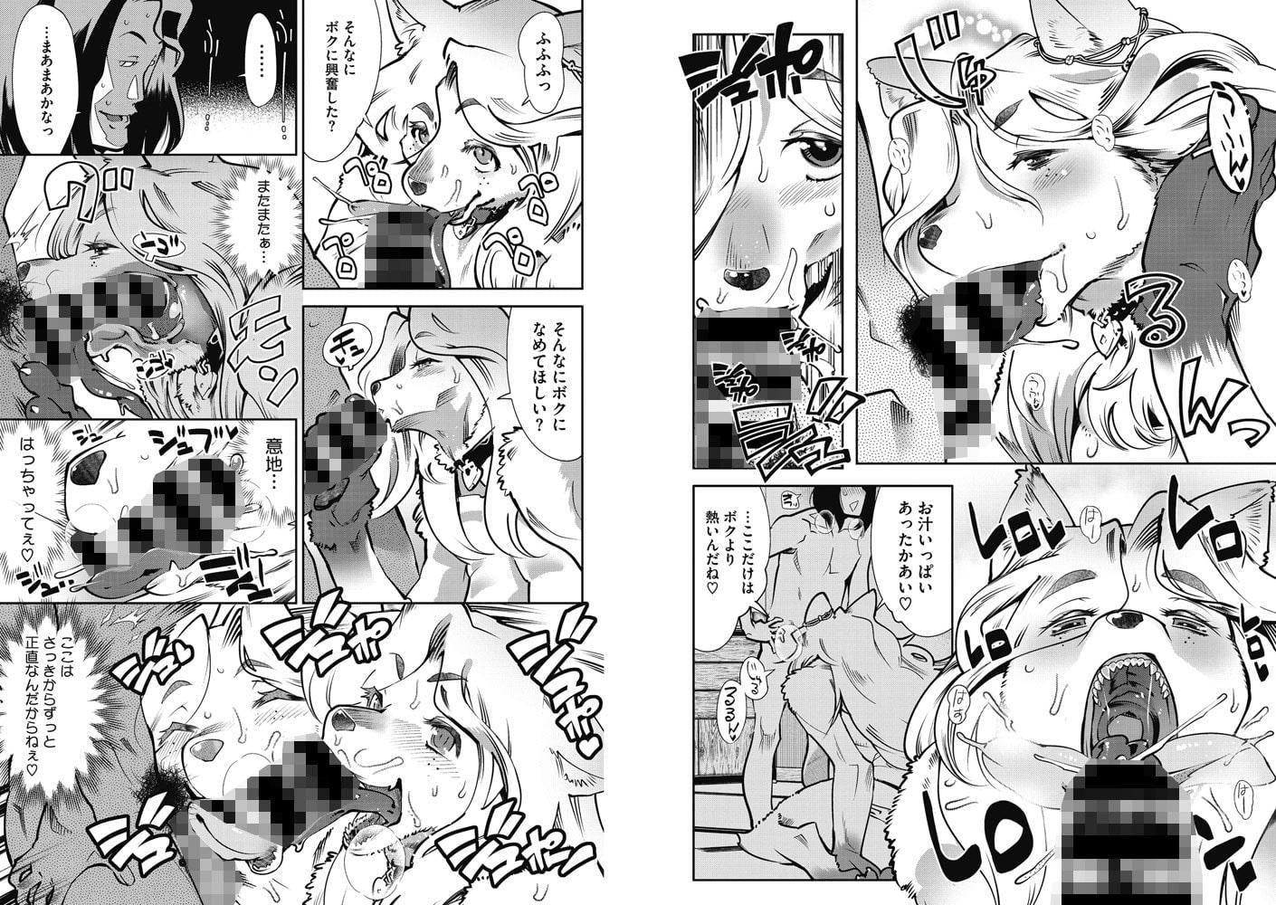 COMIC外楽 Vol.002【DLsite限定特典付き】