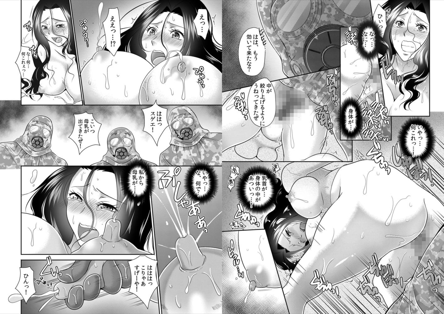 【セット売り】エロウィルス感染~世界中の女がずぶ濡れになった日!? 4