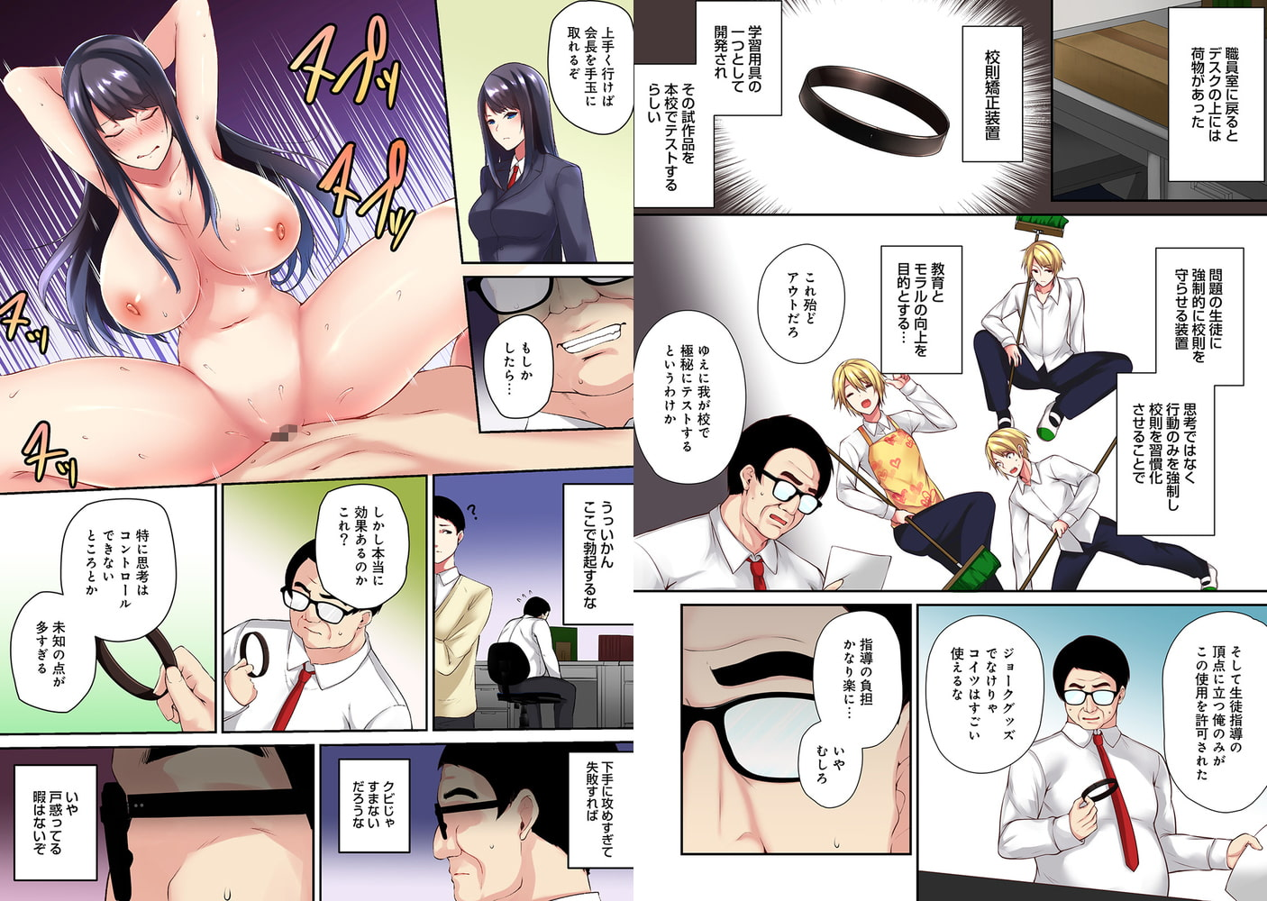 アナンガ・ランガ Vol.49【フルエディション】