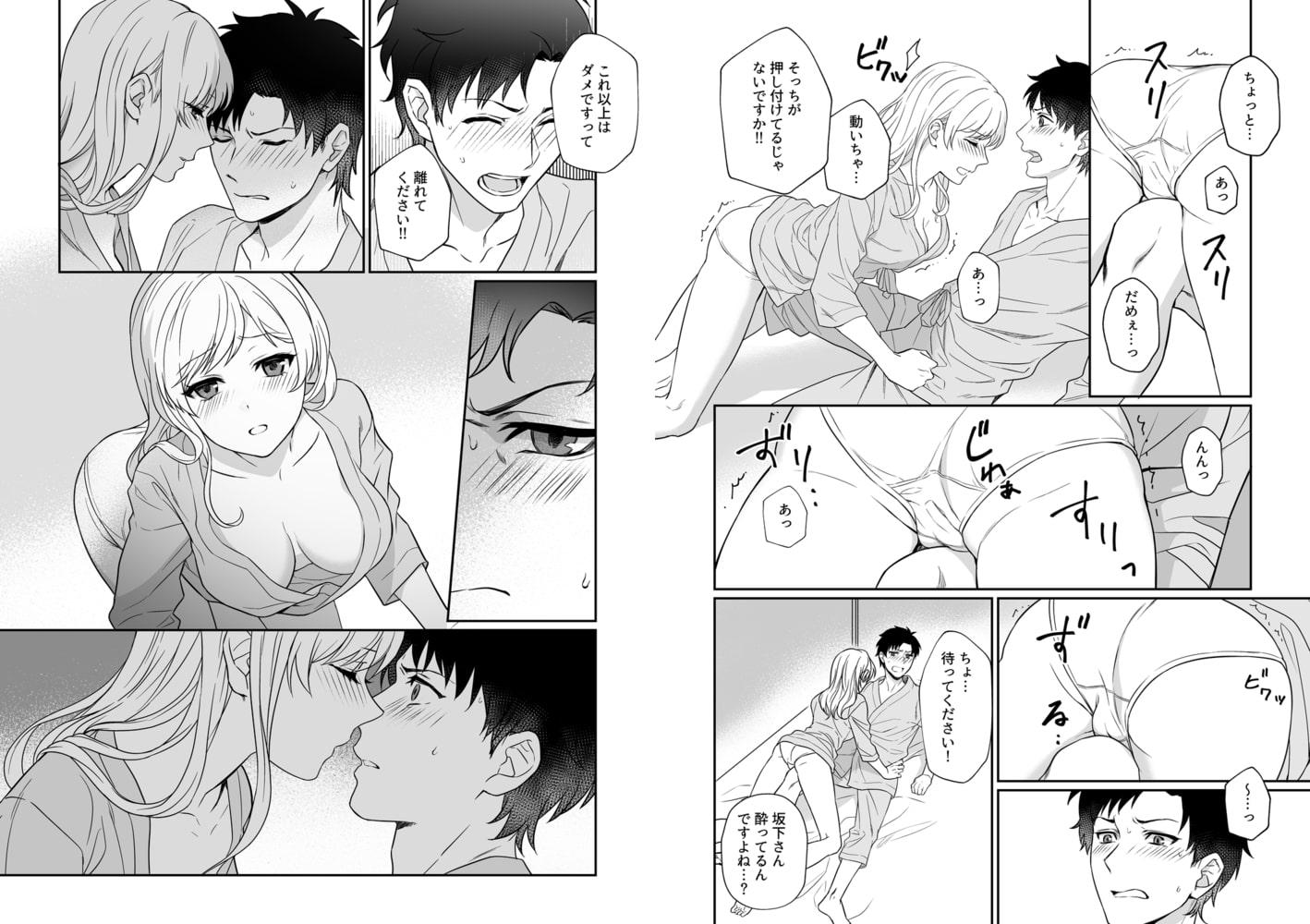 こんなお姉さんとエッチしたい!【侍侍コレクション】 1巻