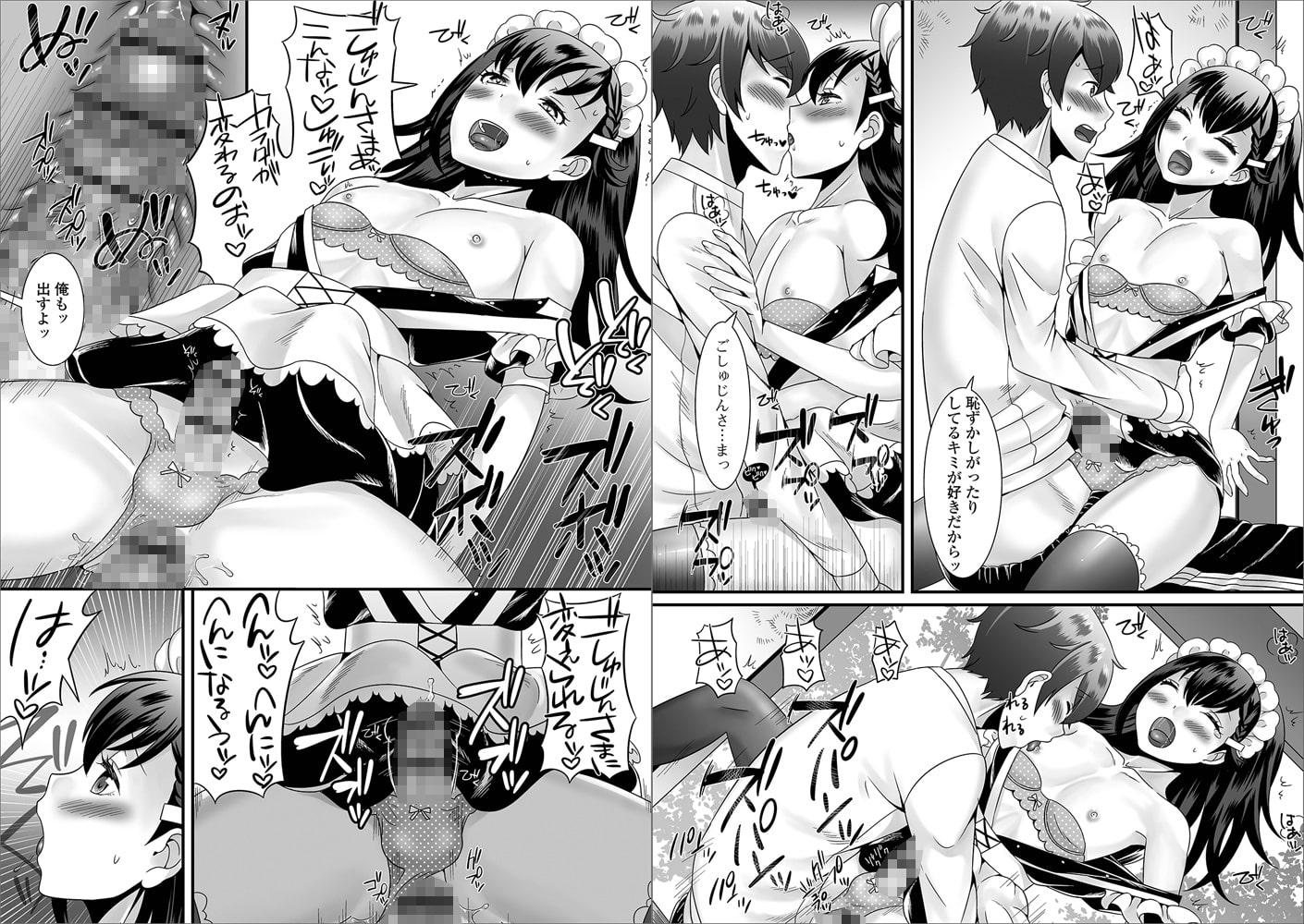 月刊Web男の娘・れくしょんッ! S Vol.38のサンプル1