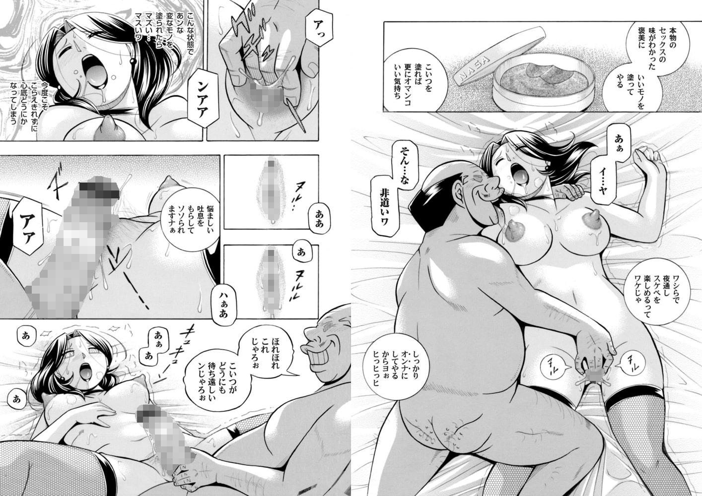 コミックマグナム Vol.116