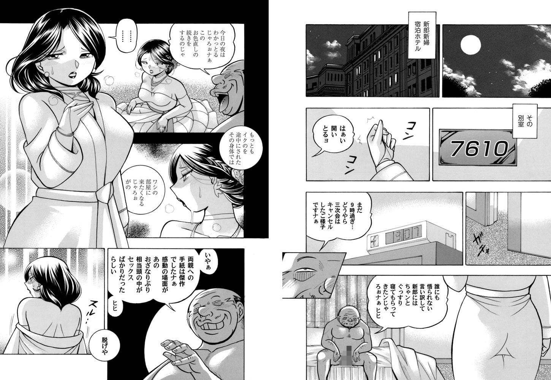 コミックマグナム Vol.119