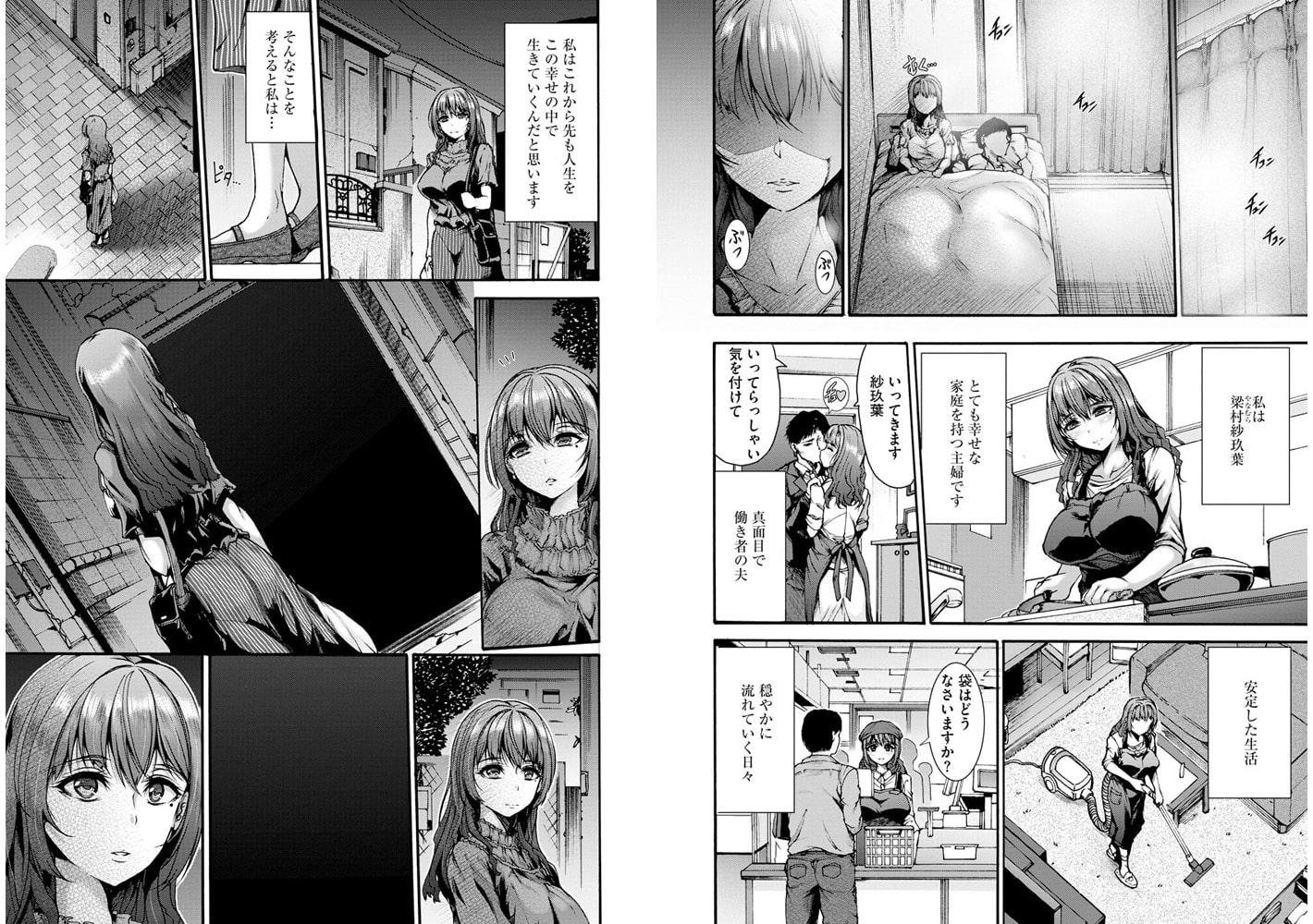 サイベリアマニアックス 触手強淫スペシャル Vol.5