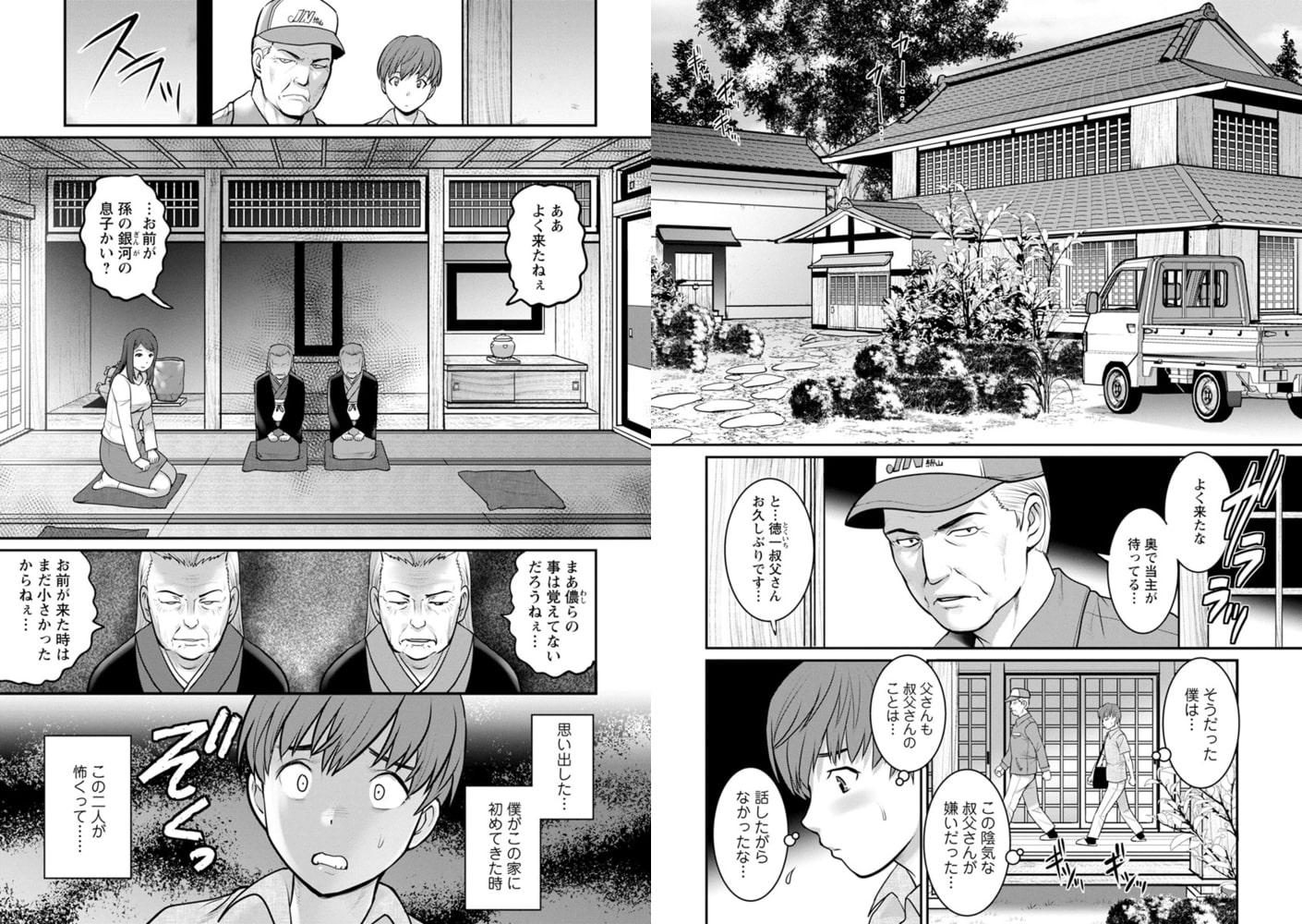 彩画堂 エンジェル出版全部パック