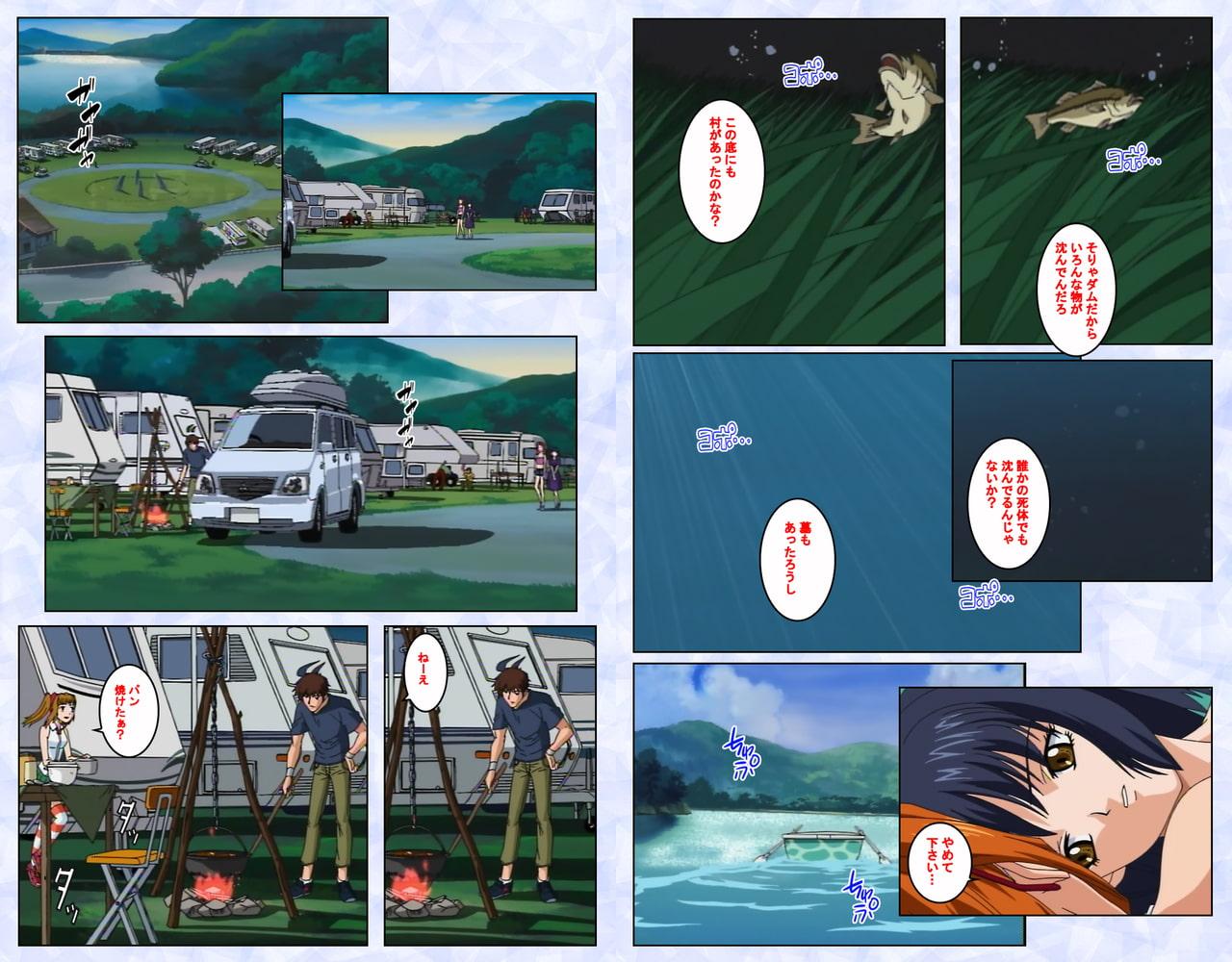 【フルカラー成人版】黒姫 -桎梏の館- 前編 1