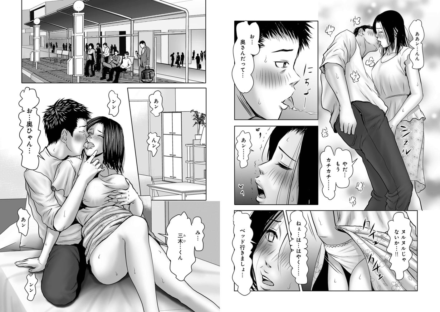 WEB版コミック激ヤバ!125