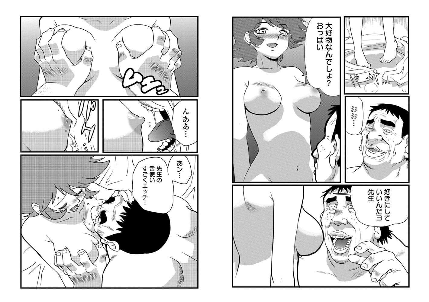 リョナキング vol.2