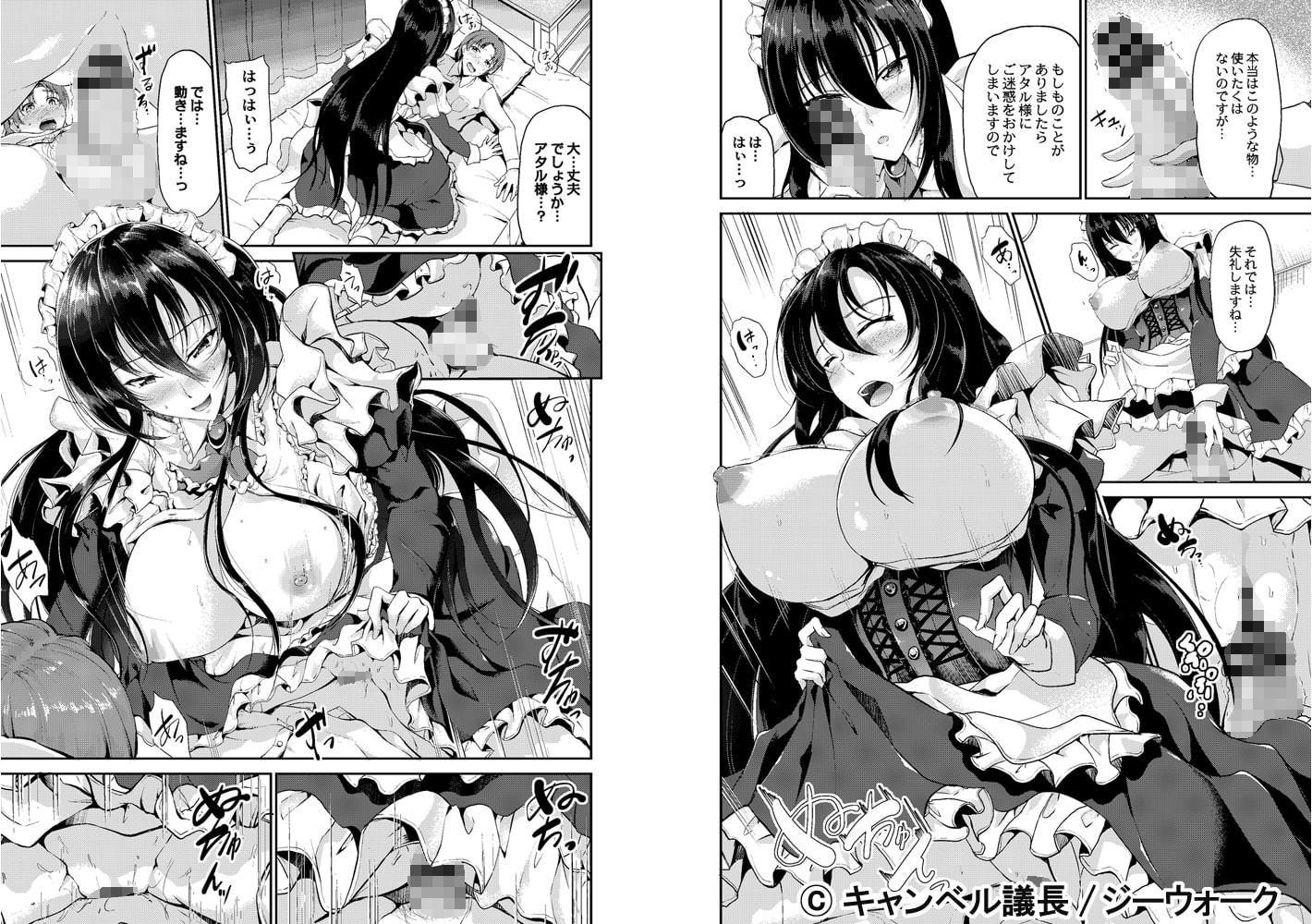 COMIC Reboot(コミックリブート) VOL.04