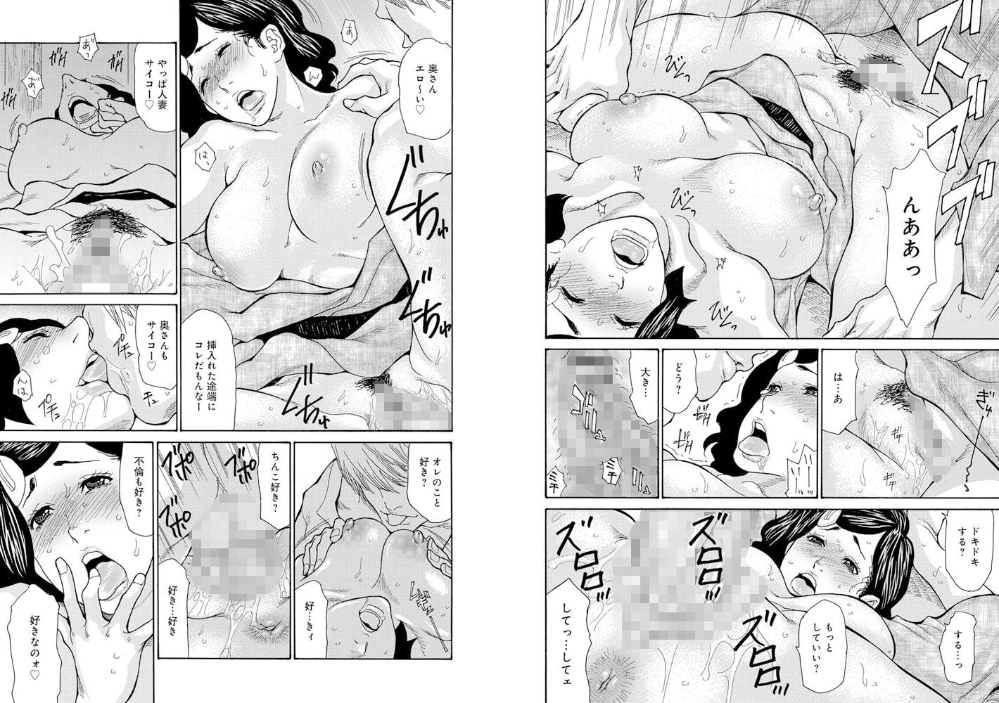 マグナムX Vol.29【美熟妻・夏号】