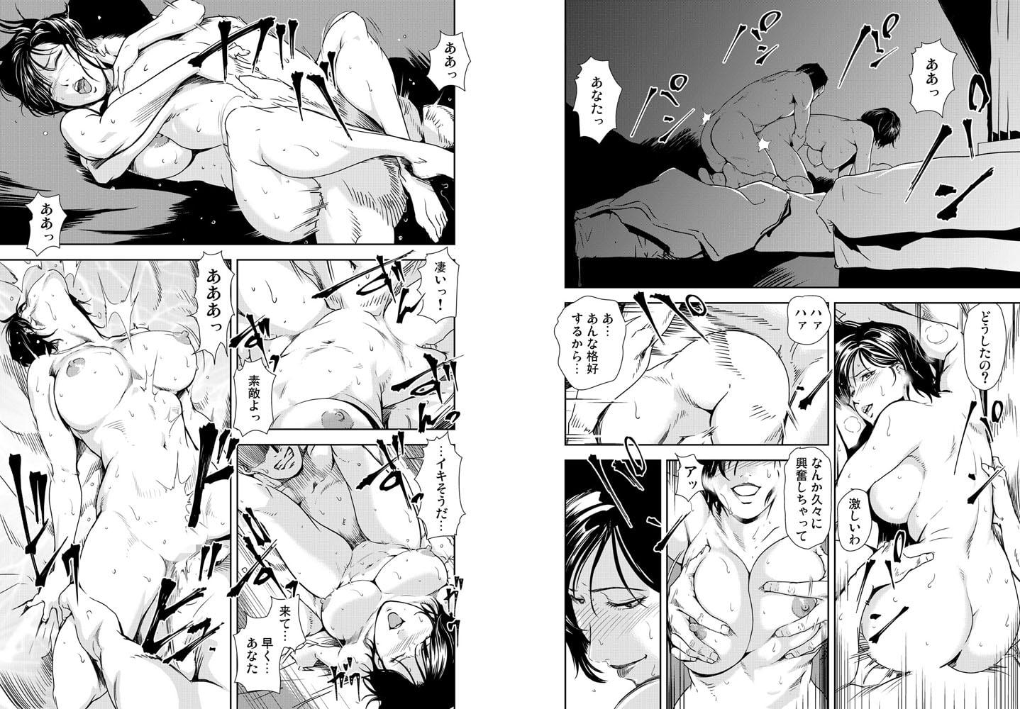 【セット】痴感エクスプレス 5