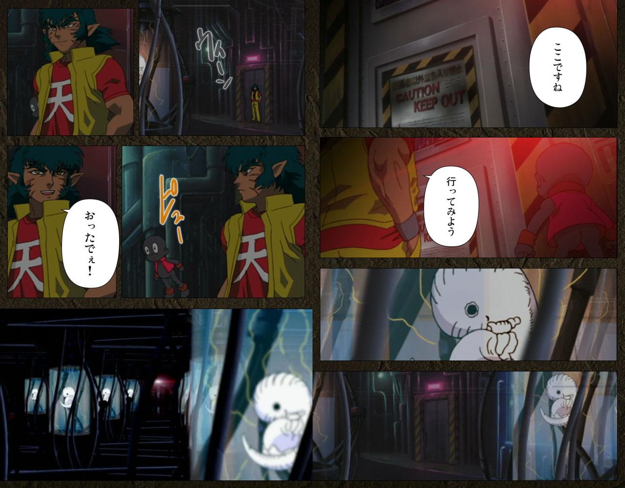 【フルカラー成人版】うろつき童子 ~新たなる戦い~ 第2章 Complete版