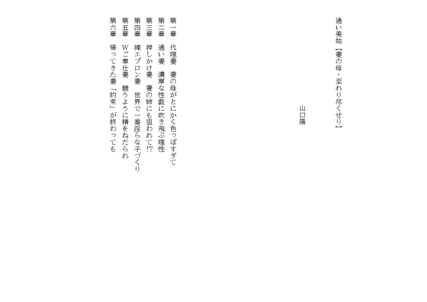 sample CG01