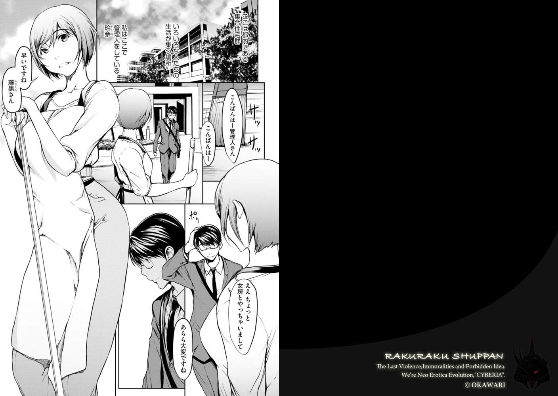 マガジンサイベリア Vol.126