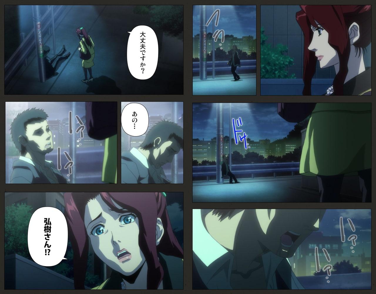 鬼畜 ~母姉妹調教日記~ 第五話 二階堂瞳【フルカラー成人版】