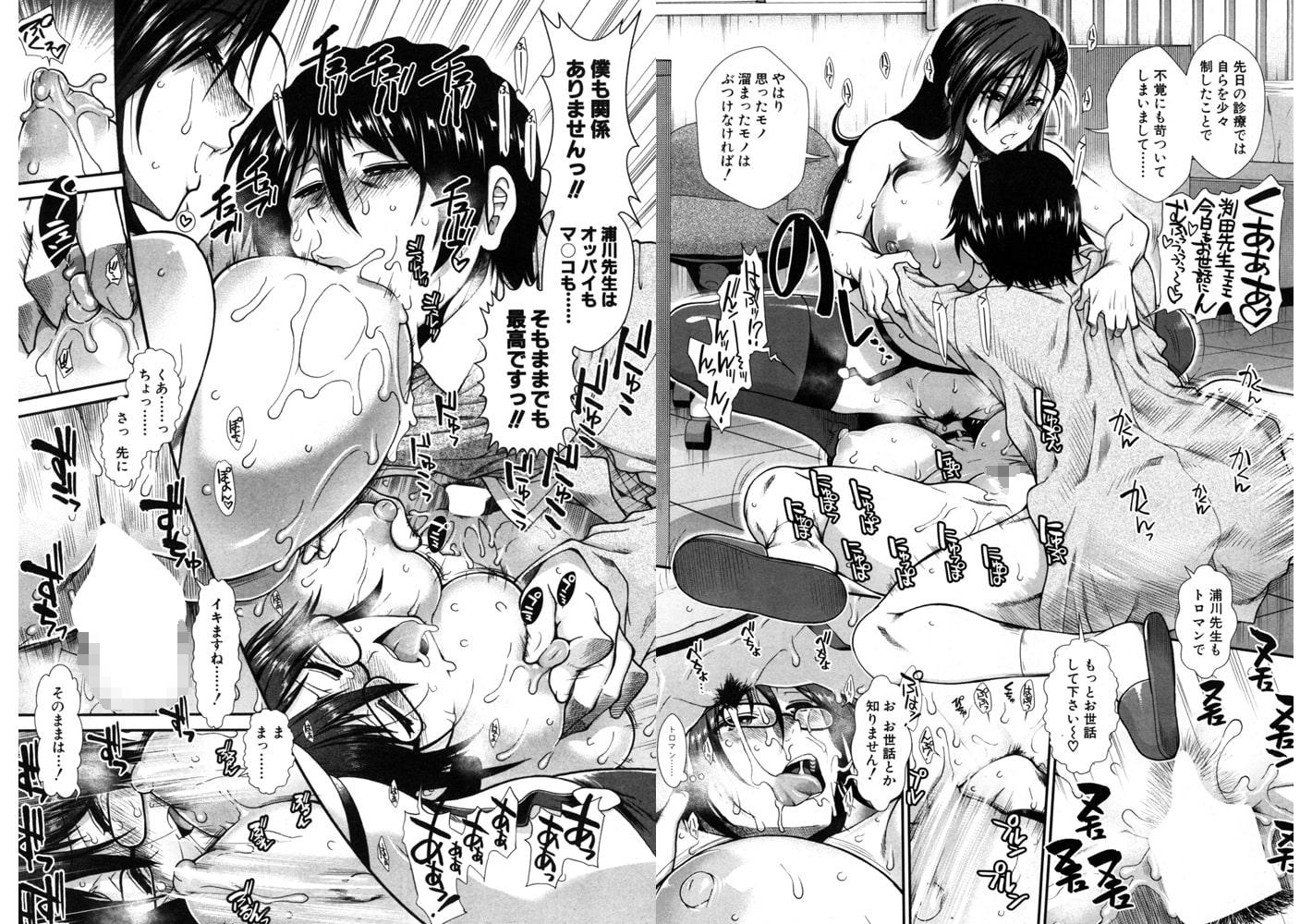COMIC 夢幻転生 2019年9月号