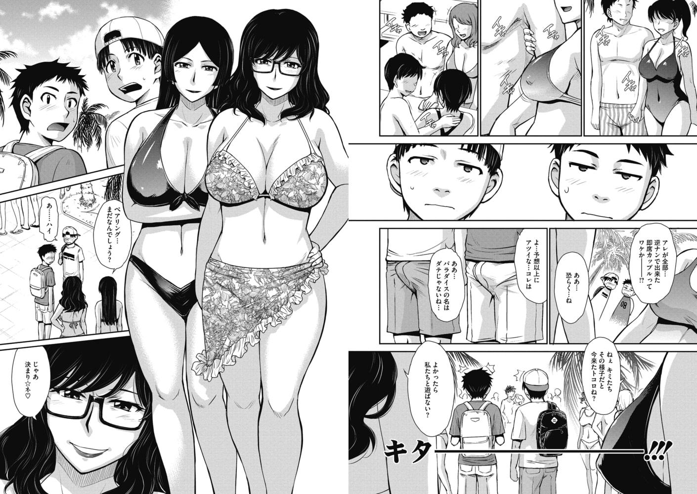 コアコレ 【淫乱人妻】