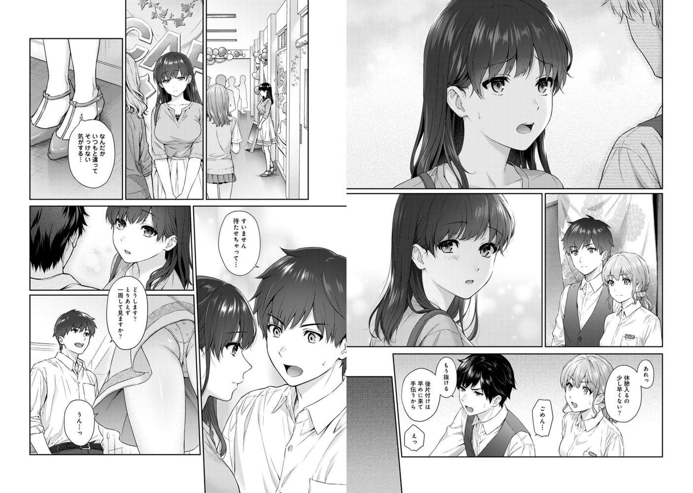 アナンガ・ランガ Vol.51【フルエディション】
